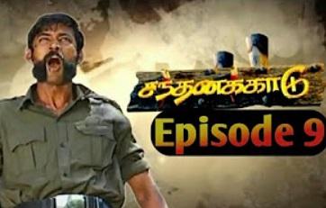 Santhanakadu Tamil Serial | Episode 9