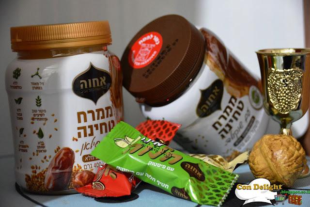 halva snacks and spreads חטיפים וממרחי חלווה