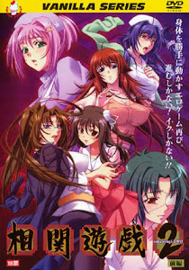 Soukan Yuugi 2 Episode 2 English Subbed