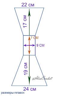 размер плавок вязание крючком