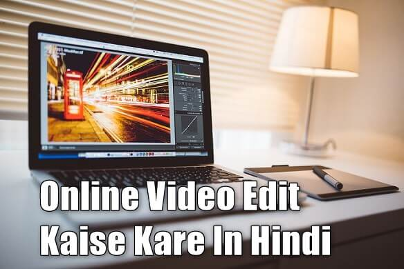 online-video-edit-kaise-kare