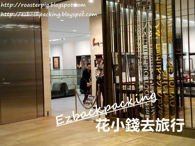 東京免費博物館