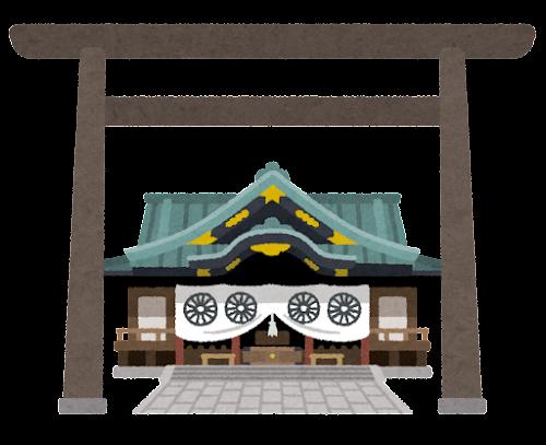 靖国神社のイラスト