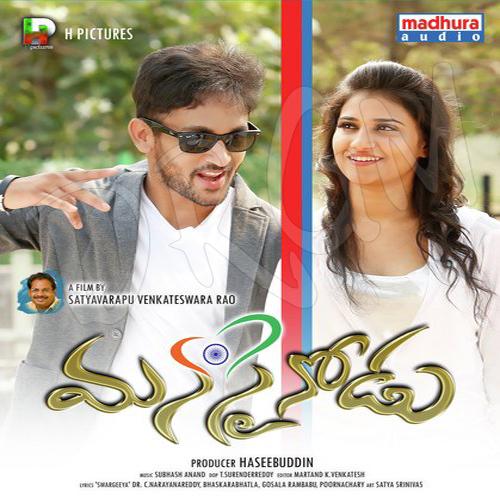 Manasainodu-(2017)-Original-Album-Front-Cover-Poster-wallpaper-New-HD