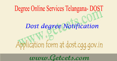 Dost degree online application form 2018-2019 last date,ts dost application 2018