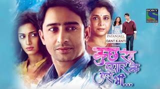 Kuch Rang Pyar Ke Aise Bhi Full Episode