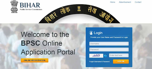 BPSC Assistant Admit Card 2019 For Mains