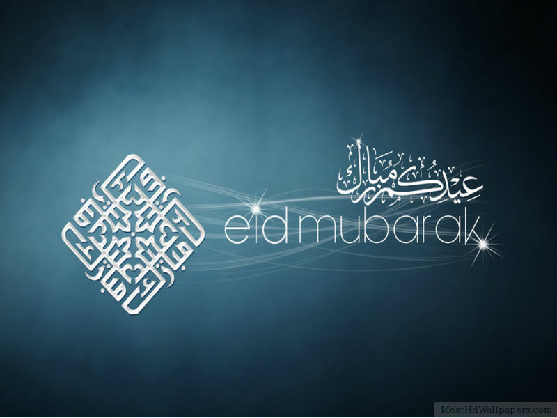 Eid Mubarak Beautiful Wallpapers Images Download Hd