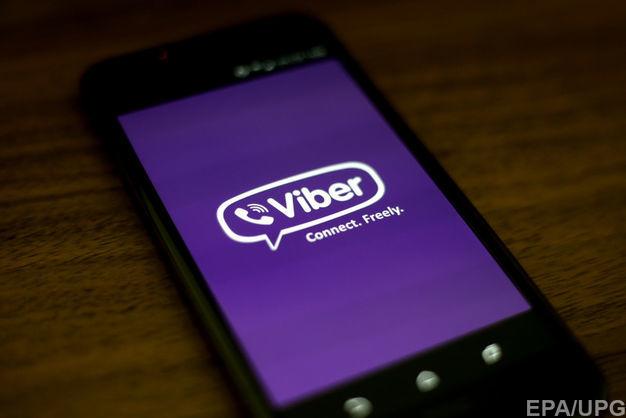 Роскомнадзор заблокировал Viber