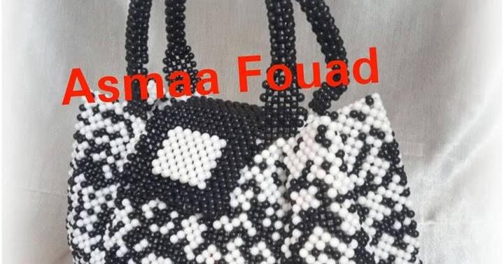 993c9f880accf طريقة عمل شنطة يد من الخرز - أسماء فؤاد لمشغولات الخرز