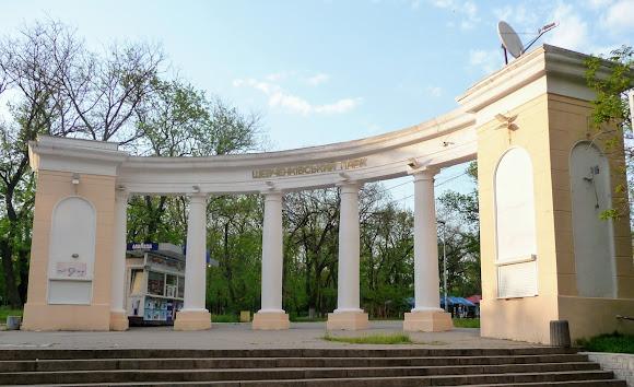 Херсон. Арки-колоннады – вход в парк им. Т. Г. Шевченко