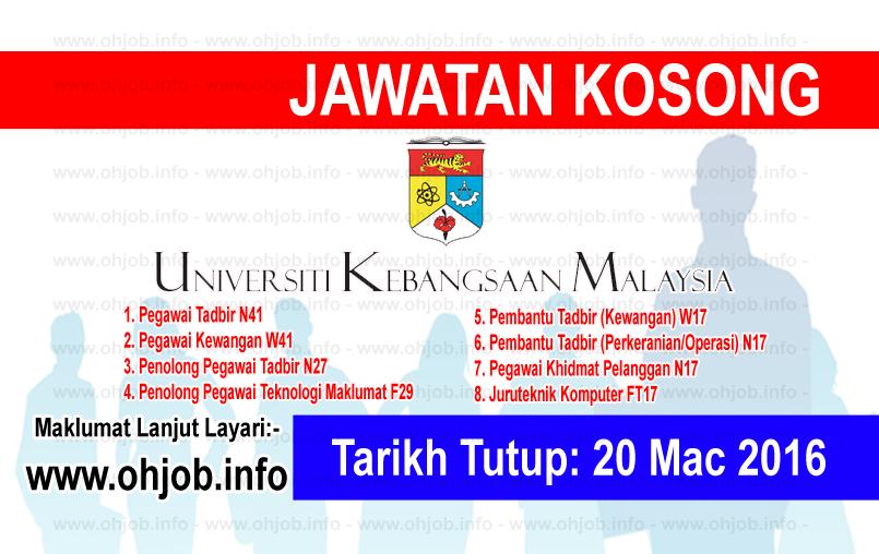 Jawatan Kerja Kosong Pusat Kembangan Pendidikan UKM logo www.ohjob.info mac 2016