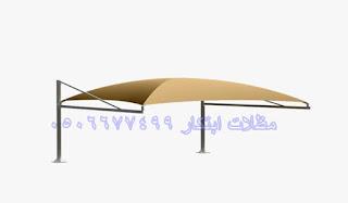 صور مظلات السيارات