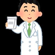 薬剤師のイラスト(男性)
