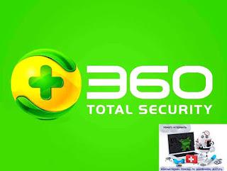 Скачать бесплатно антивирус 360 Total Security