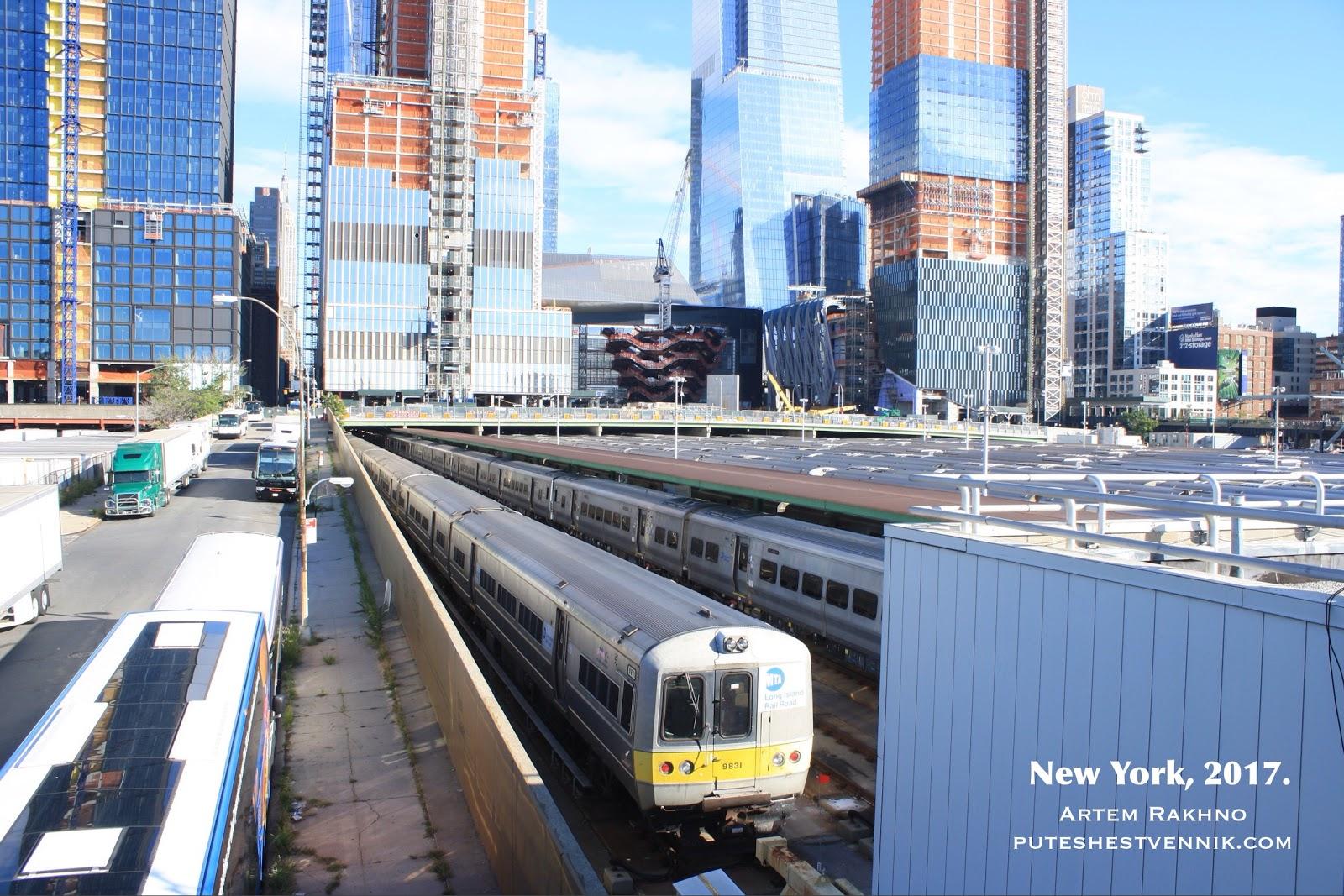 Поезда метро и небоскребы