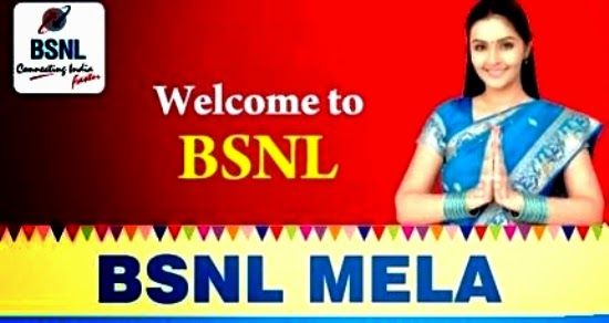 BSNL Mela Offers January 2016: Get Free Prepaid SIM, Full Talk Time Offers, Extra Talk Time Offers, Free Activation etc from 11th January to  20th January 2016