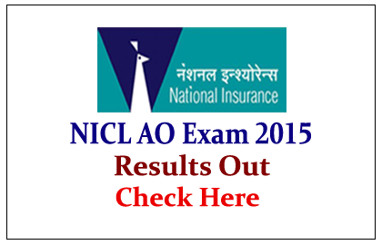 NICL AO Exam 2015 Results Out