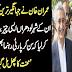 Imran Khan Nay Jahngir tareen ko tohfa de diya.