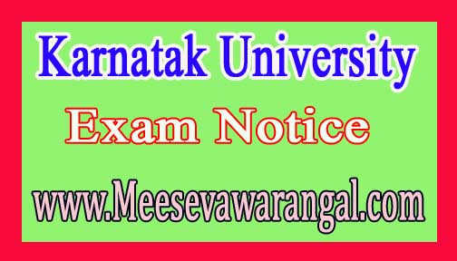 Karnatak University Ph.D Merit List in Commerce 2016-17 Notice