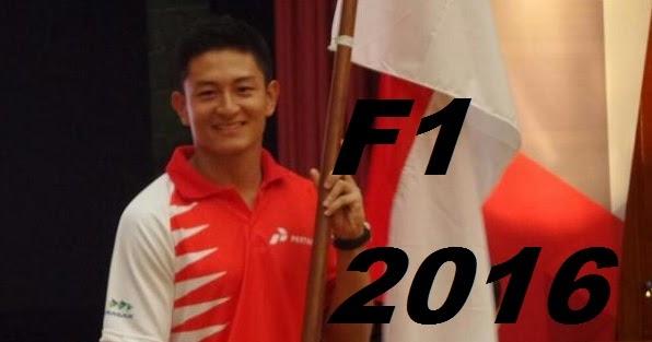 INews TV: Jadwal Jam Tayang F1 2016 Siaran Langsung Di Global Dan