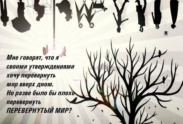 Олег Рой. Скользящий странник