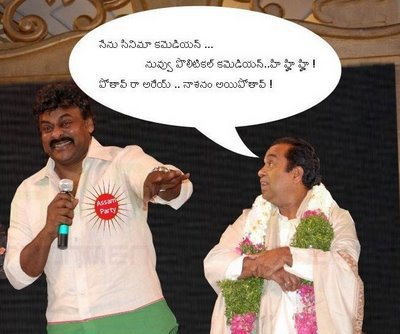Funny Joke on Chiranjeevi and Brahmanandam