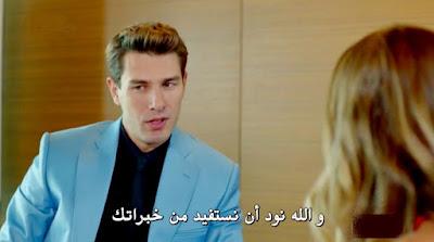 مسلسل الغرفة NO 309 الحلقة 10 مترجمة للعربية