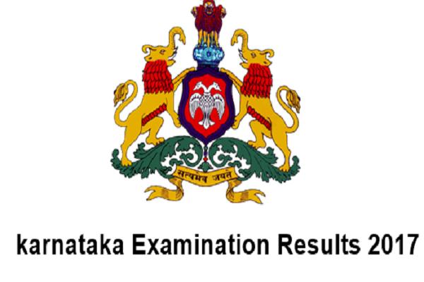 Karnataka-SSLC-10th-Class-Results-2017