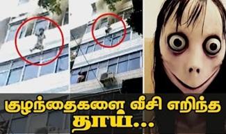 World Interesting News in Tamil – IBC Tamil | World News