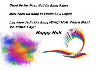 Wish Happy Holi - Pics,Photo, DP, Status,Sms,Pictures,Happy Holi Wish 2019