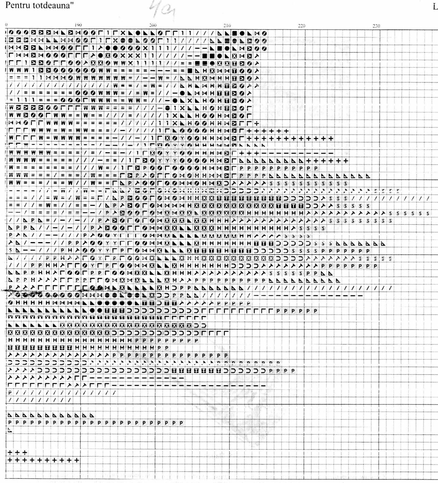 """Вышивалка: Схема вышивки b2274 """"Навсегда"""" Лука-s (Молдова)"""