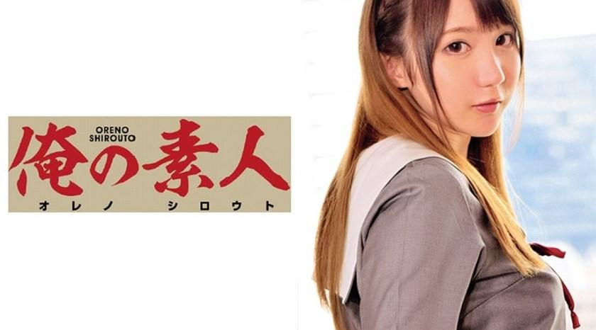 CENSORED ORETD-156 Remi-san, AV Censored