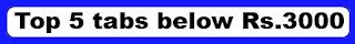 http://www.allofweb.in/2015/09/top-5-tab-below-rs3000.html