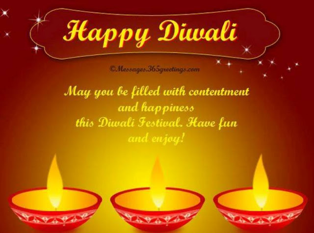 Happy Deepawali 2017 wishes