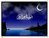 Wallpaper Kaligrafi Islami