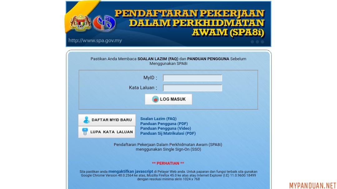 Semakan Status Permohonan Spa8i 2020 Online My Panduan