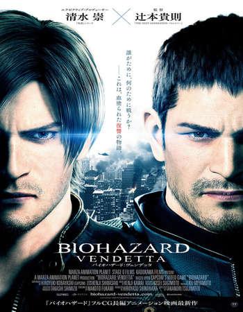 Resident Evil Vendetta (2017) Dual Audio Hindi 300MB BluRay 480p ESubs