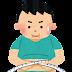 外国人「みんなは長いのと太いのどっちが好き?」日本のあのクソデカ万年筆、実は第二次世界大戦前のアメリカで人気だった!?(海外の反応)