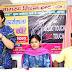 एकल परिवार है बाल यौन शोषण का कारण : अंजुला माहौर