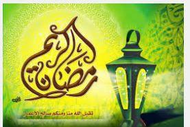 TELAH DATANG BULAN YANG AGUNG (Kultum Ramadhan) hari ke-1