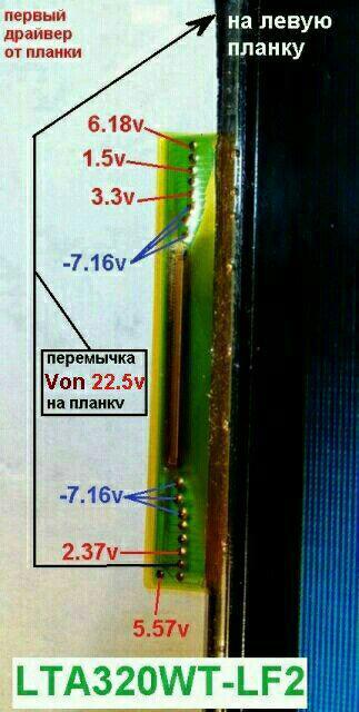 LTA320WT-LF2 COF Data