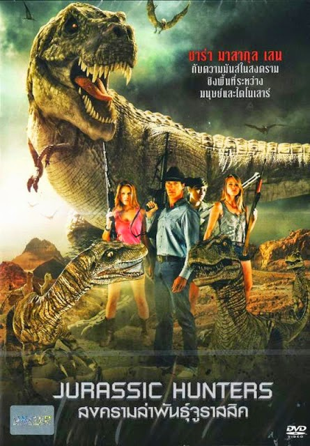 Jurassic Hunters สงครามล่าพันธุ์จูราสสิค [HD][พากย์ไทย]
