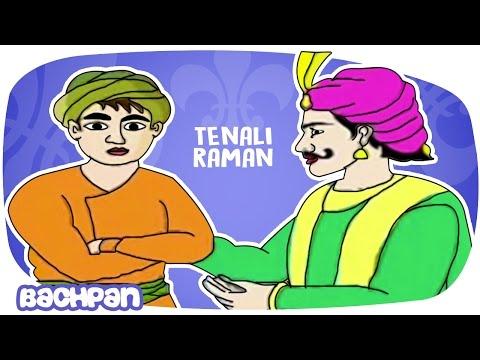 Tenali Raman Stories in English | Nursery Rhymes