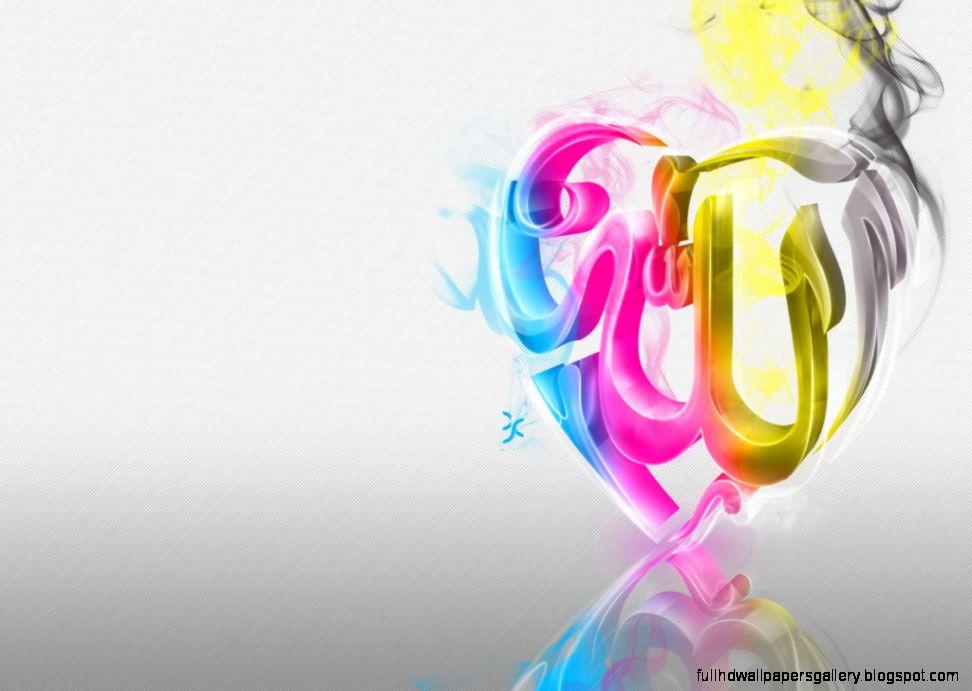 I Love Allah Hd Wallpaper 1080p Full Hd Wallpapers
