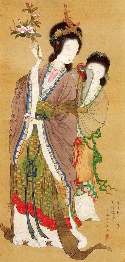 Yang Guifei