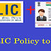 How to link Aadhar Number to LIC Policy | Link Aadhar to LIC Policy |