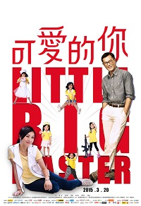Watch Little Big Master Online Free in HD