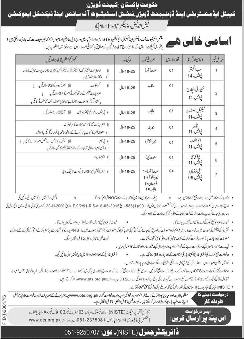 Jobs in National Institute of Science and Technical Education