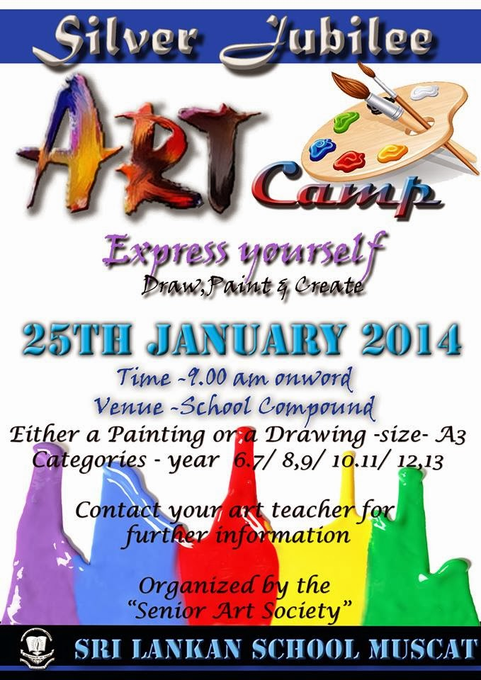 Language Blog Of Sri Lankan School Muscat Silver Jubilee Art Camp